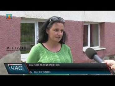 Шантаж и унижения: Всплыли ошеломляющие факты о скандальном увольнении директора школы в Закарпатье