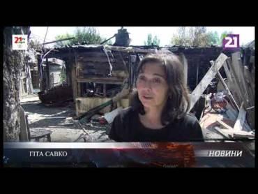 Ромы в Ужгороде рассказали свою версию правды о масштабном пожаре