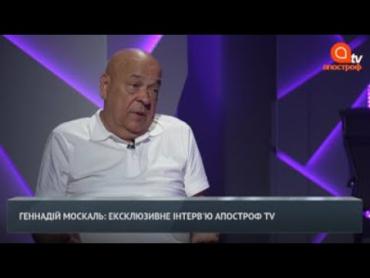 Москаль удивил своим заявлением про контрабанду в Закарпатье