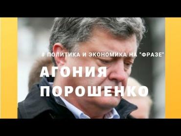 """Идут """"ЛЕСом"""". Топ-10 списка партии Порошенко"""