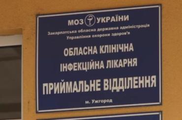 В Ужгороде журналисты совершили очень добрый и приятный поступок для больных студентов-иностранцев