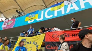 """В Бухаресте бандеро-болельщики разместили на трибуне флаг с лозунгами """"Слава нации! Смерть врагам!"""""""