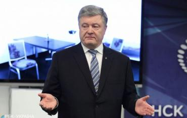 Петра Порошенко обвиняют в серьезном преступлении