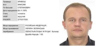 Луцкий террорист родился в России. Всё, что про него известно
