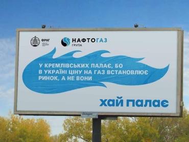 128 $ вонючий газ стоит в Белоруссии - 400$ с запахом демократии в Украине