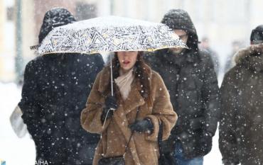 Погода в Украине существенно изменится в ближайшие сутки