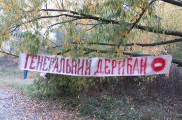 """Очередная земельная схема по """"прихватизации"""" земель общины Ужгорода"""