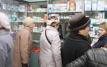 Ульяна Супрун рассказала что в украинских аптеках продают бесполезный препарат