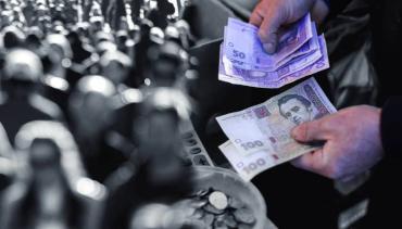 В Закарпатье рост доходов населения провоцирует инфляцию