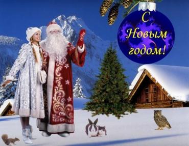 Директор Укргидрометцентра дал шокирующий прогноз на январь