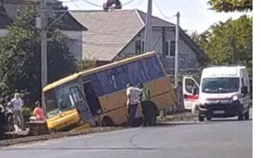 Недалеко от Ужгорода пассажирский автобус попал в ДТП