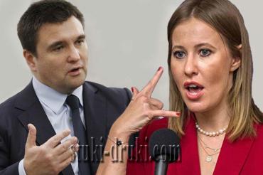 В Киеве Ксению Собчак обозвали политической шизофреничкой