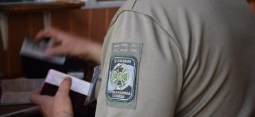 Допущенная на границе в Закарпатье ошибка стоила женщине дела в суде