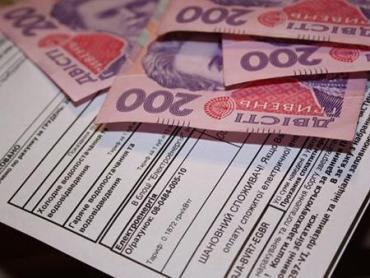 Украинцы неуклонно наращивают долги за жилкомуслуги