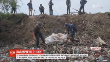Мусорный апокалипсис: Центральный канал заговорил о реальной проблеме в Закарпатье