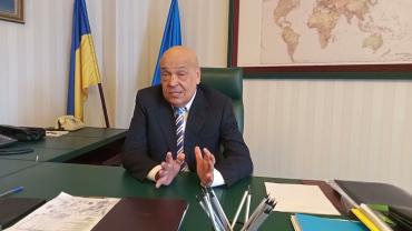 Сенсаційну заява Москаля про переправлення цигарок із Закарпаття в Угорщину