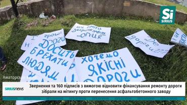 В Закарпатье возмущенные жители перекрыли дорогу и с микрофон озвучивали требования