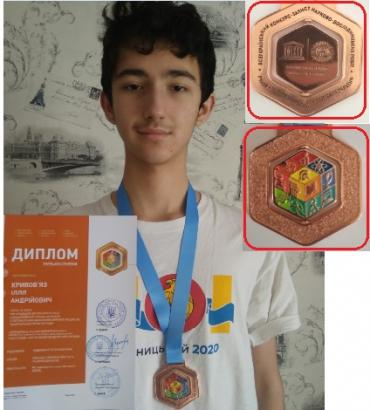 Ілля Кривов'яз, Ужгород