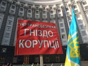 Международные перевозчики нарекают на коррупцию в Укртрансбезпеке