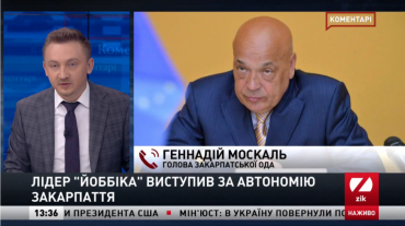 Губернатор Закарпатья в интервью рассказал о своей позиции на счет автономии
