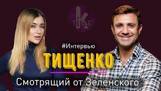 Пока самым успешным из кураторов ОП в регионах является смотрящий за Закарпатьем Николай Тищенко