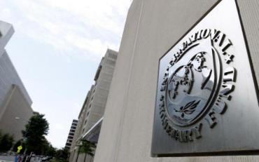 Заявлениезаместителяглавы НБУ стосовно МВФ шокировало украинцев