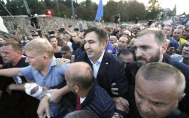 Стало известно чем закончился суд над депутатом который помог Саакашвили пересечь границу