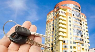 Как купить квартиру в Днепре