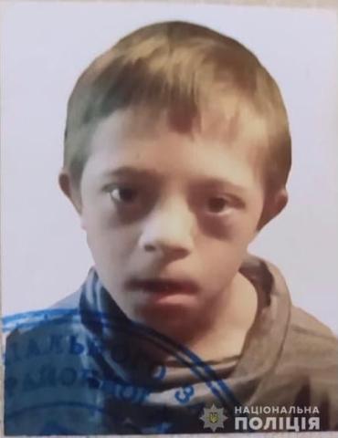 В Закарпатье весь личный состав районной полиции с собаками разыскивает маленького мальчика