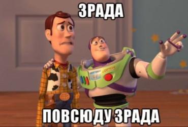 Сплошная зрада : Российская музыка продолжает оставаться популярной на Украине