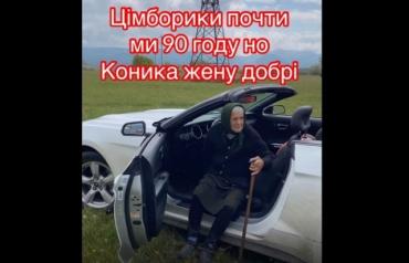 Бабушка на кабриолете из Закарпатья порвала соцсети