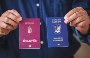 Президент Венгрии отобрал у 8-х людей из Закарпатья гражданство