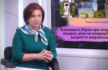 Председатель ОГА уволил Елизавету Биров с должности директора департамента здравоохранения в Закарпатье