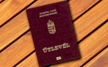 Президент Венгрии забрал гражданство у некоторых жителей Закарпатья