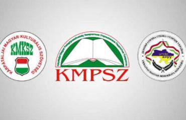 Угорці Закарпаття висловлюють незадоволення коментарями Міністра освіти