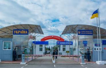В Закарпатье открывается пешеходный переход на Словакию