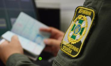 Курьез дня: В Закарпатье пограничника оштрафовали за нежелание выходить на работу