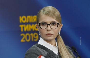 Что привезет в Ужгород Юлия Тимошенко?!