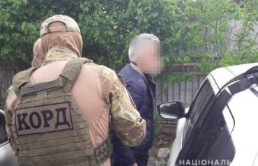 В Закарпатье арестовали особо опасного преступника