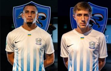 Футбольная команда из Закарпатья пополнила свои ряды бразильцем
