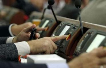"""Какие депутаты из Закарпатья были """"против"""" законопроекта о снятии неприкосновенности"""