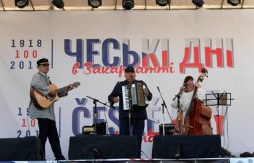 Трехдневный чешский фестиваль стартовал в Ужгороде