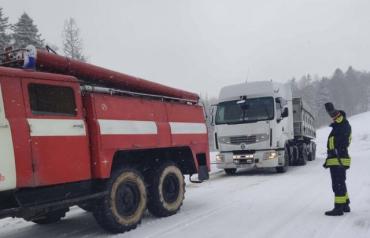 Жесткая непогода накрыла Закарпатье: Опубликованы фотографии