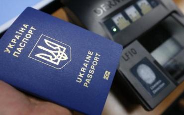 В Украине сократятся очереди за биометрическими паспортами