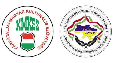 """Венгерская община в Закарпатье забраковала законопроект о """"национальных сообществах Украины"""""""