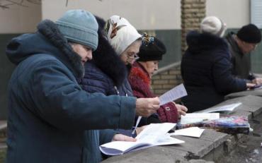 Новые реформы для украинских пенсионеров, что изменится для них?