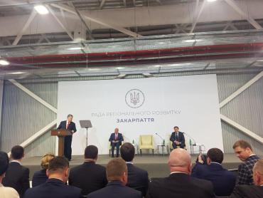 Глава государства пришел на заседание Совета регионального развития в Закарпатье