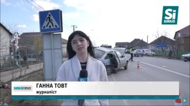 Женщина двух детей пострадала в жутком ДТП на Закарпатье
