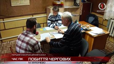 В Закарпатье полиция уже год не может раскрыть дело о нападении на сторожей