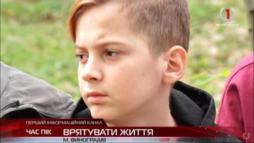 В Закарпатье 12-летний ребенок борется с ужасной болезнью